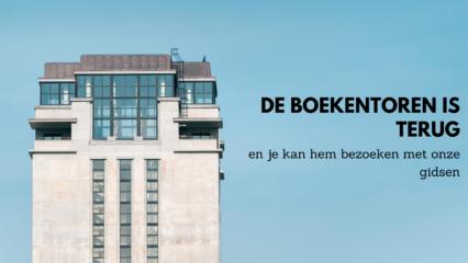 Rondleiding: Bezoek aan de Boekentoren en omgeving – 27/11/2021 om 14u00 (Start: op de hoek Rozier / St-Hubertusstraat, ingang vroegere HIKO)